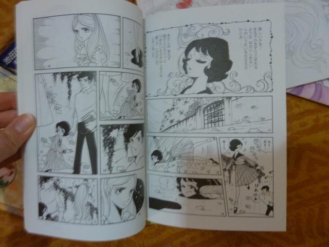 Votre collection LO - Page 2 Baraya10