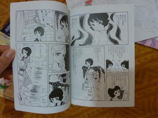 Votre collection LO - Page 2 Baraya11