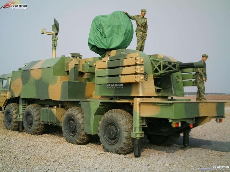 ZSU-23-4 AA Gun: Views Chines10