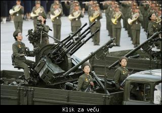 ZSU-23-4 AA Gun: Views Nk10