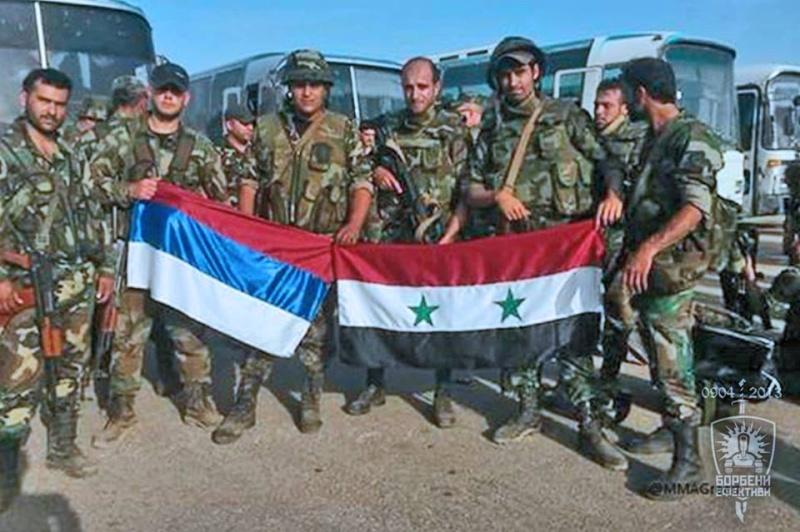 Syrian Civil War: News #8 - Page 7 Repub10