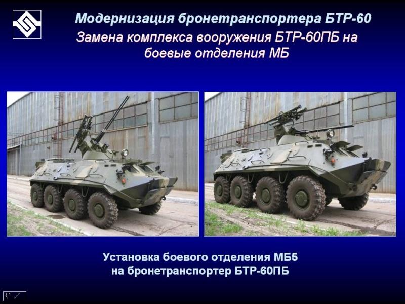 ZSU-23-4 AA Gun: Views Russia10
