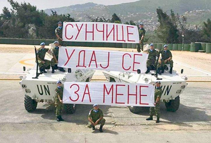 Serbian army multimedia - Page 9 Sunaic10
