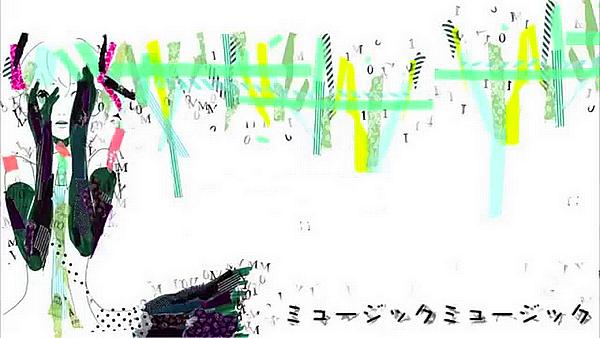 Music Music  ミュージックミュージック [5人] Sans_t10
