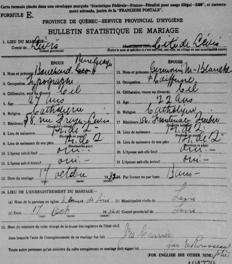 Ulric Germain pendu en 1927 à Rimouski pour le meurtre de son épouse Untitl23