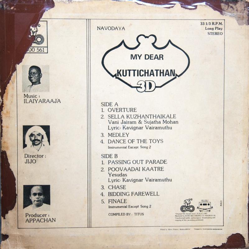 "Vinyl (""LP"" record) covers speak about IR (Pictures & Details) - Thamizh - Page 24 Dsc_0210"