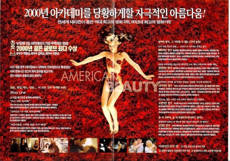 [Jeu] Association d'images - Page 17 Ab210