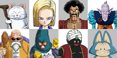 Ressource DRAGON BALL  Facese17