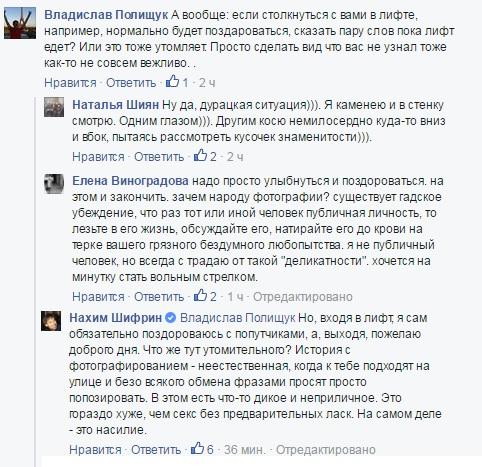 Евгений Литвинкович: Общение поклонников - Том XII - Страница 65 22210