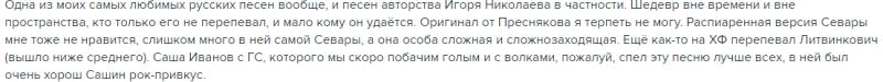 Евгений Литвинкович: Общение поклонников - Том XIII Ieaezz13