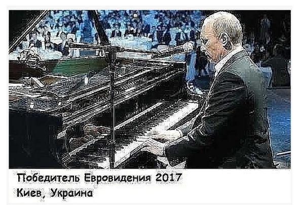 Музыкальный бар - Том V - Страница 14 Ieaezz20