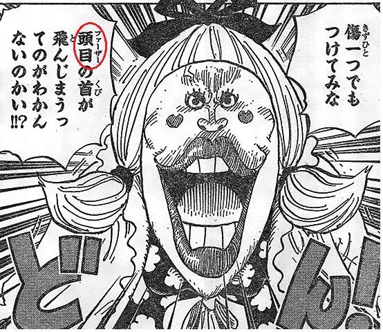 One Piece Manga 825: Spoiler 104-610