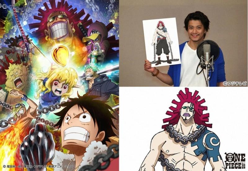 One Piece Gold (Neuer Film) - Seite 3 Unbena10