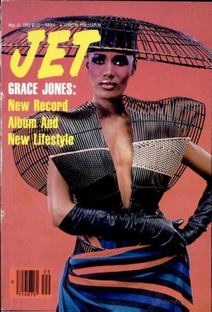 10 Things You Never Knew About... Grace Jones Vintag11