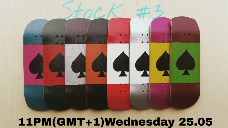 Skowood Decks - Stock #3 25.05.2016 11PM(GMT+1) Picsar10