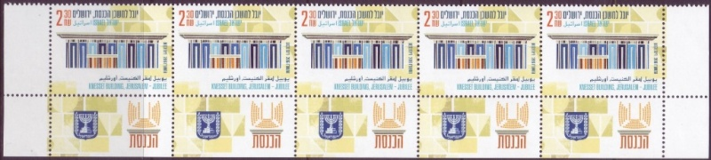 Israel 2016 2016_k11