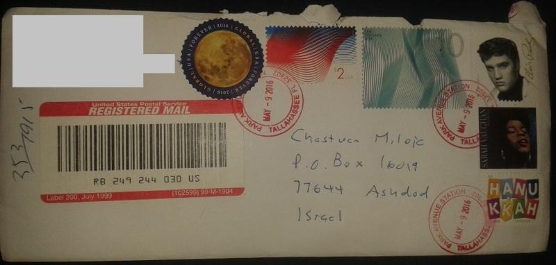 Israel Post Company Israel11
