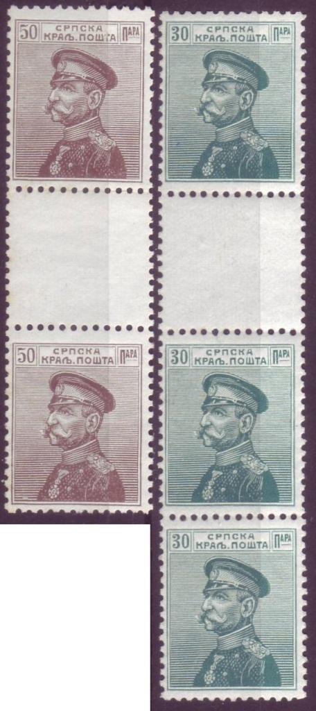 Serbia - classic period: M_102-10