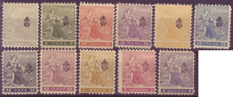 Serbia - classic period: M_107-10