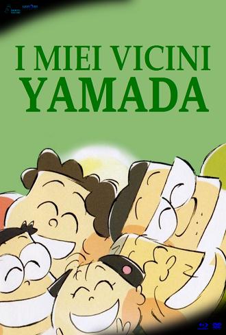 [film] I miei vicini Yamada (1999) Captur17