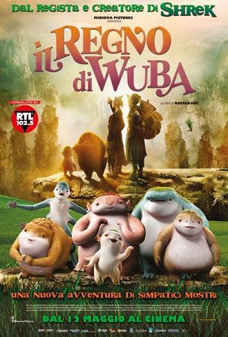 [film] Il regno di Wuba (2016) Captur80
