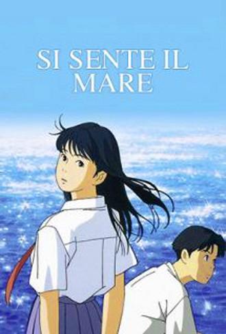 Si sente il mare (1993) Mi_rif14
