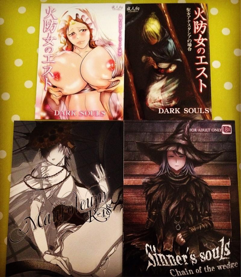 Sekai no Sank ! MAJ 09/03 Retour et annonce vente collection - Page 2 Image-19