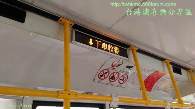 Topics tagged under 台北交通 on 台港澳喜樂分享區 12718310
