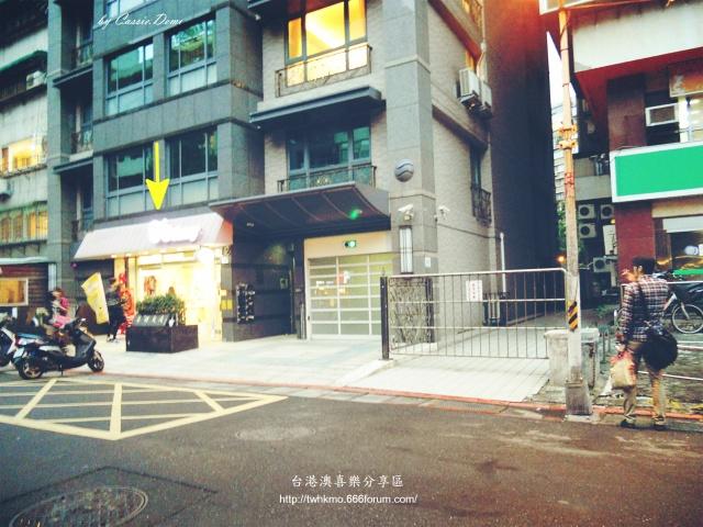 Topics tagged under 忠孝復興站 on 台港澳喜樂分享區 86shop10