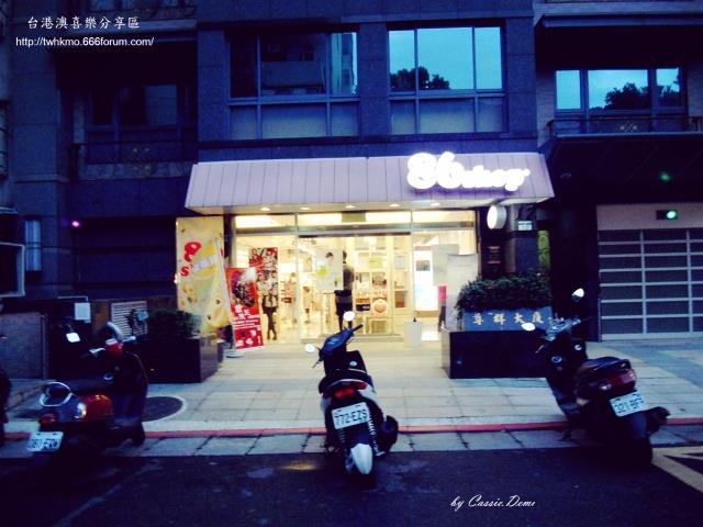 Topics tagged under 台灣藥妝店 on 台港澳喜樂分享區 86shop11