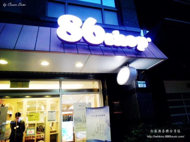 Topics tagged under 台灣藥妝店 on 台港澳喜樂分享區 86shop14