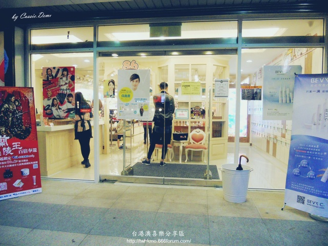 Topics tagged under 台灣藥妝店 on 台港澳喜樂分享區 86shop15