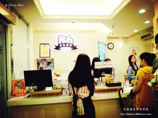 Topics tagged under 台灣藥妝店 on 台港澳喜樂分享區 86shop17