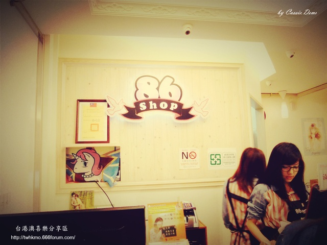 Topics tagged under 台灣藥妝店 on 台港澳喜樂分享區 86shop18