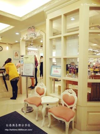 Topics tagged under 台灣藥妝店 on 台港澳喜樂分享區 86shop20