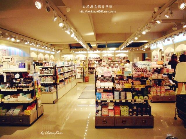 Topics tagged under 台灣藥妝店 on 台港澳喜樂分享區 86shop22
