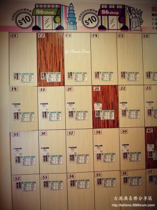 Topics tagged under 台灣藥妝店 on 台港澳喜樂分享區 86shop24