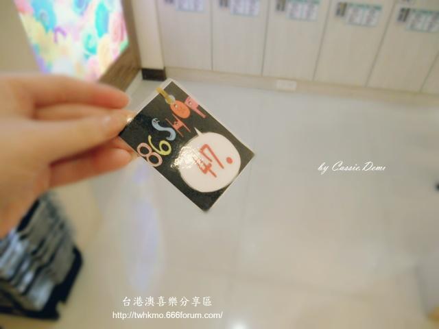 Topics tagged under 台灣藥妝店 on 台港澳喜樂分享區 86shop25