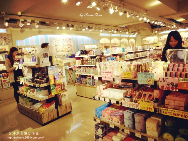 Topics tagged under 台灣藥妝店 on 台港澳喜樂分享區 86shop26