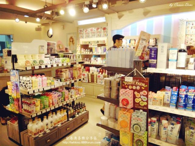 Topics tagged under 台灣藥妝店 on 台港澳喜樂分享區 86shop27