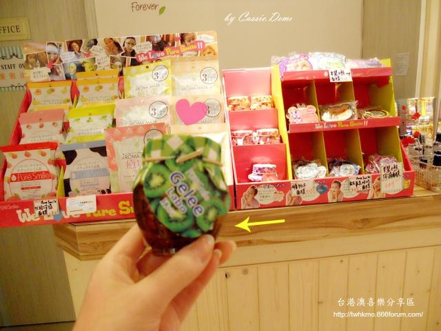 Topics tagged under 台灣藥妝店 on 台港澳喜樂分享區 86shop30