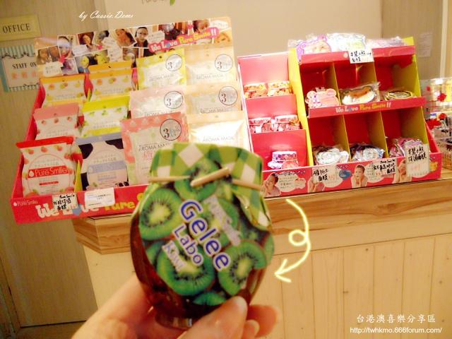 Topics tagged under 台灣藥妝店 on 台港澳喜樂分享區 86shop31