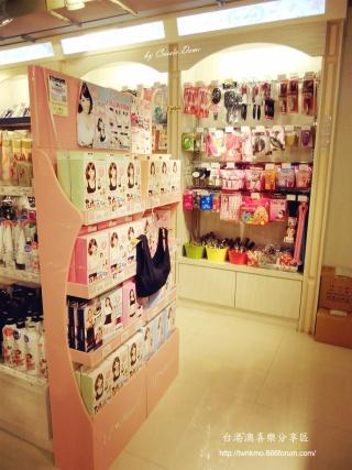 Topics tagged under 台灣藥妝店 on 台港澳喜樂分享區 86shop32
