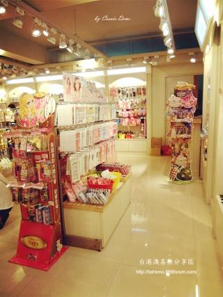 Topics tagged under 台灣藥妝店 on 台港澳喜樂分享區 86shop34