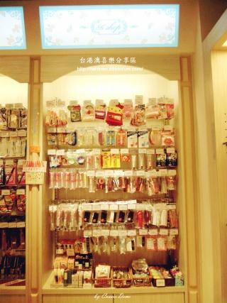Topics tagged under 台灣藥妝店 on 台港澳喜樂分享區 86shop36