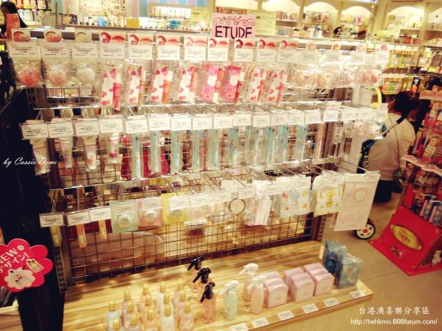Topics tagged under 台灣藥妝店 on 台港澳喜樂分享區 86shop38