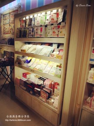 Topics tagged under 台灣藥妝店 on 台港澳喜樂分享區 86shop43