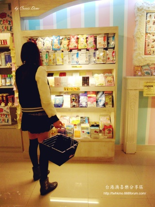 Topics tagged under 台灣藥妝店 on 台港澳喜樂分享區 86shop44