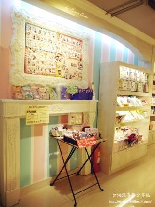 Topics tagged under 台灣藥妝店 on 台港澳喜樂分享區 86shop45