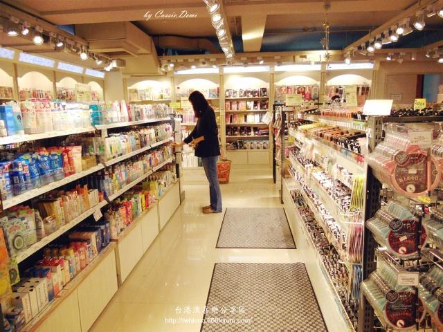Topics tagged under 忠孝復興站 on 台港澳喜樂分享區 86shop46